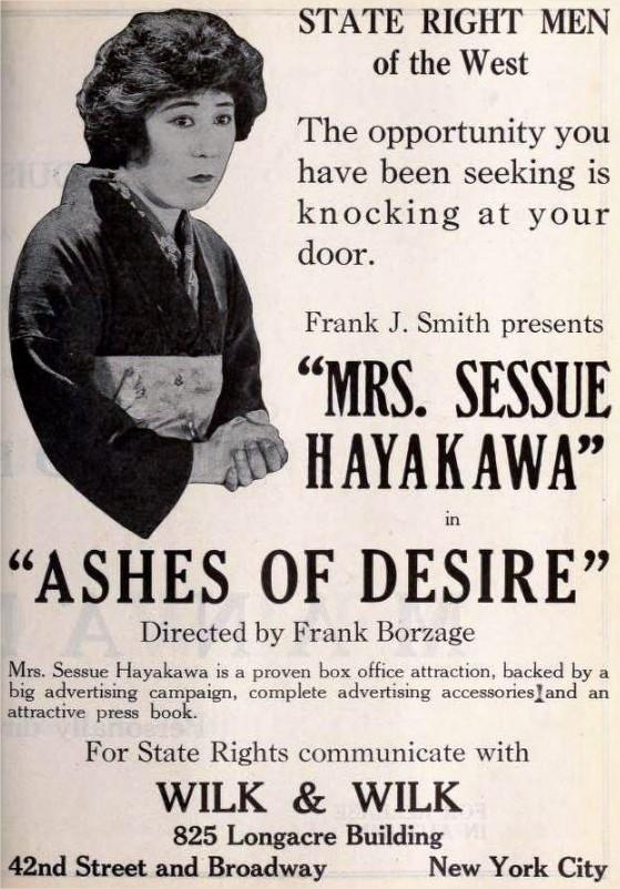 1918 The Curse of Iku