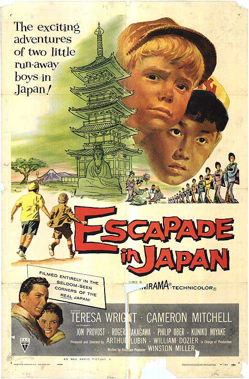 1957 Escapade au Japon