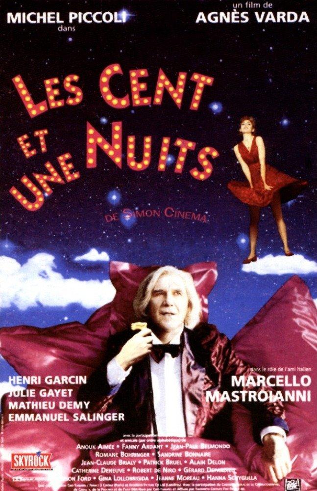 1995 Les cent et une nuits