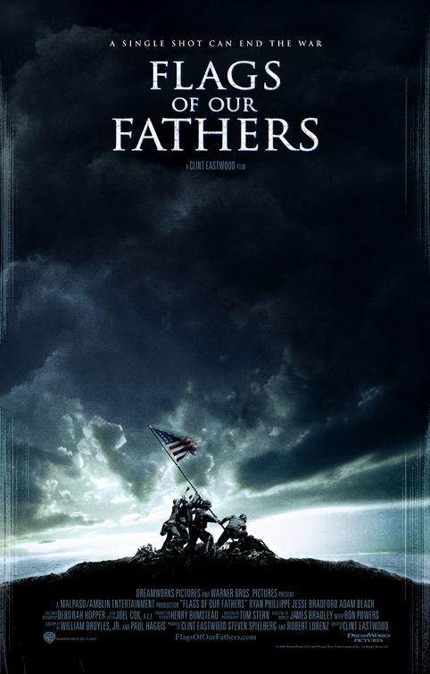 2006 Mémoires de nos pères