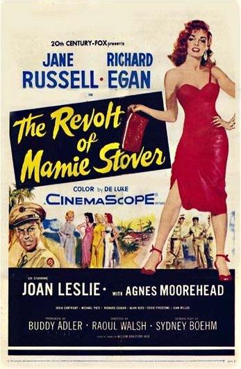 1956 Bungalow pour femmes