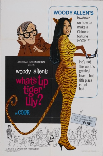 Lily la tigresse