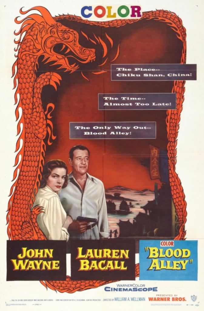 1955 L'Allée sanglante