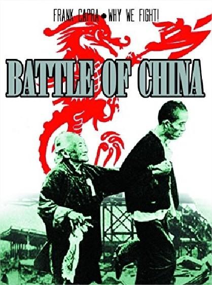 1944 La Bataille de Chine