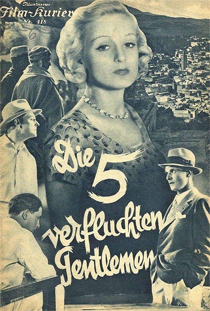 1931 Die fünf verfluchten gentlemen