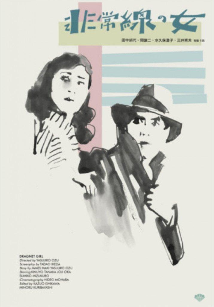 1933 Femmes au combat