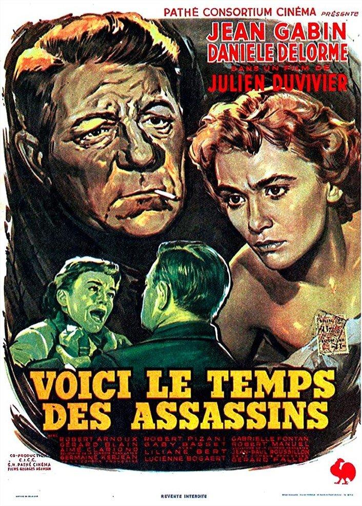 1956 Voici le temps des assassins