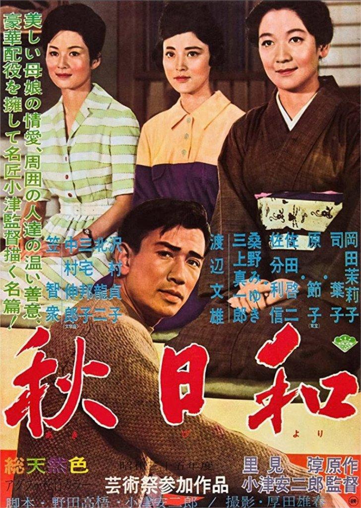 1960 Fin d'automne