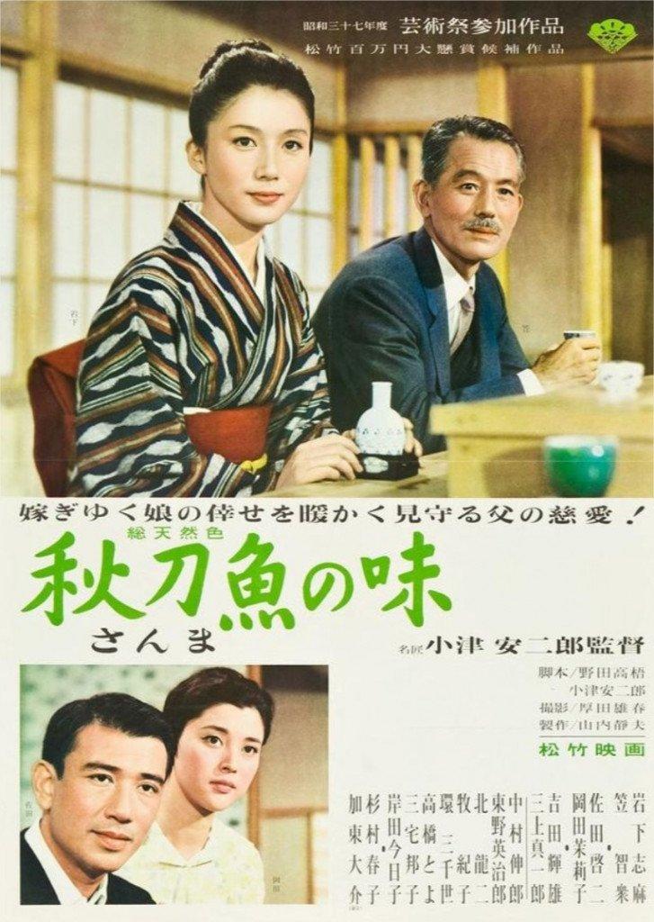 1962 Le goût du saké